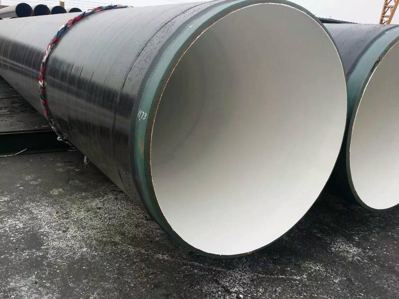 3层PE防腐钢管 219-3000mm,壁厚2.5-30mm