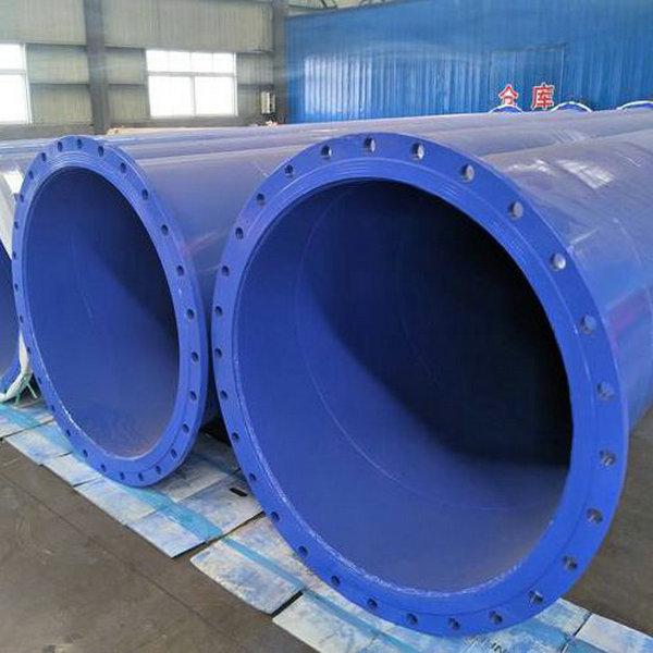端口带法兰钢管,219-3000mm,壁厚2.5-30mm